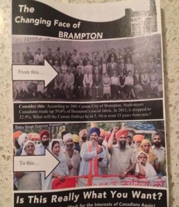 Flyer distributed in Brampton by Immigration Watch Canada